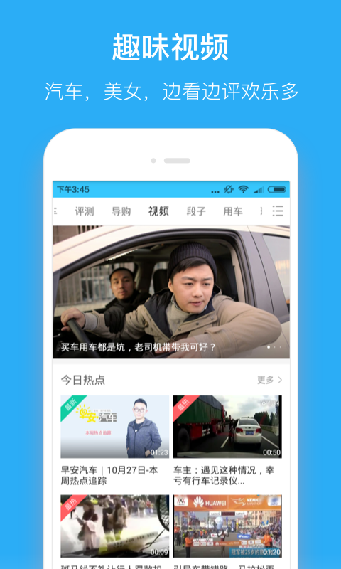 深圳汽车违章查询网_汽车违章查询(cn.mucang.kaka.android) - 7.8.4 - 应用 - 酷安网