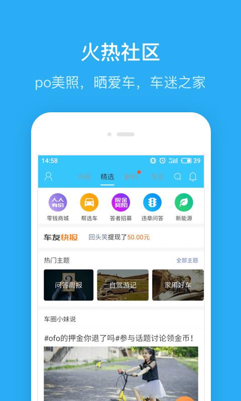 查湖南汽车违章记录_汽车违章查询(cn.mucang.kaka.android) - 7.9.0 - 应用 - 酷安网