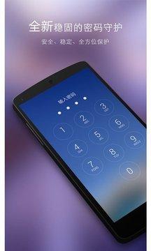 GO锁屏(3D主题美化解锁)安卓版高清截图