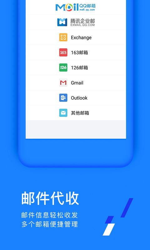 tim 云 文件 网页 版