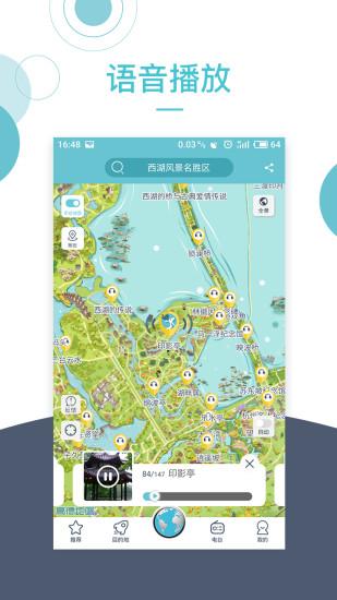 小鹿导游app官方版下载