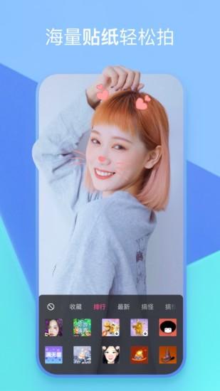 火锅视频app官方截图4