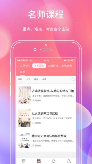 迪丰读书app下载