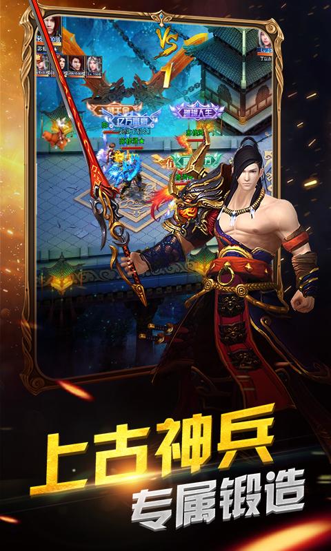 狂斩之刃成人版下载apk_狂斩之刃_狂斩之刃安卓版下载-叶子猪游戏网