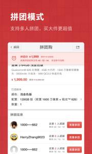 锤子手机最新动态_锤子商城(com.smartisan.smartisanstore)-1.2.3-应用-酷安网