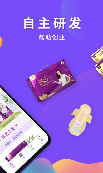 俏妃小店app官方版下载