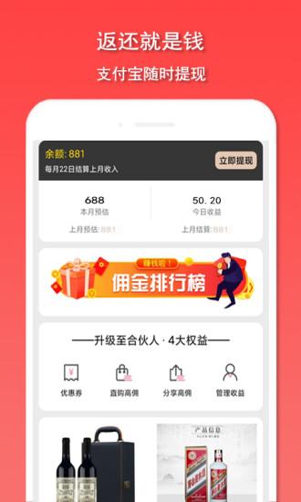爱淘鸭app官方版下载