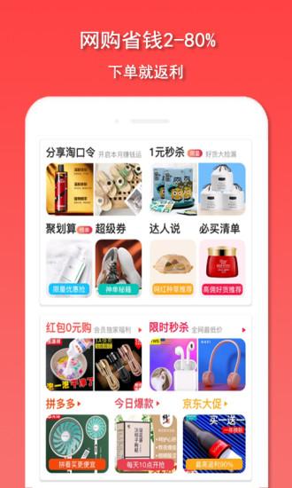 爱淘鸭app