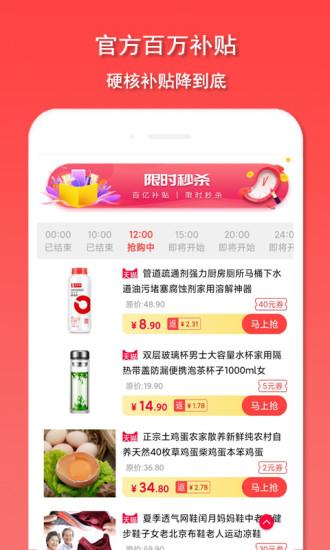 爱淘鸭app下载