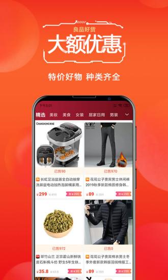 有米有券app