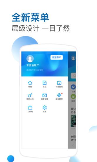傲游5浏览器下载