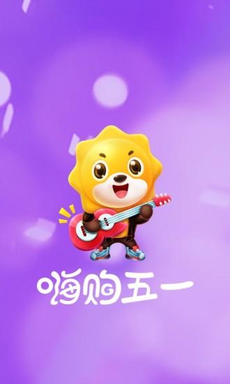 苏宁易购app下载安装官方版
