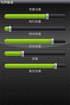 铃声管理安卓版高清截图