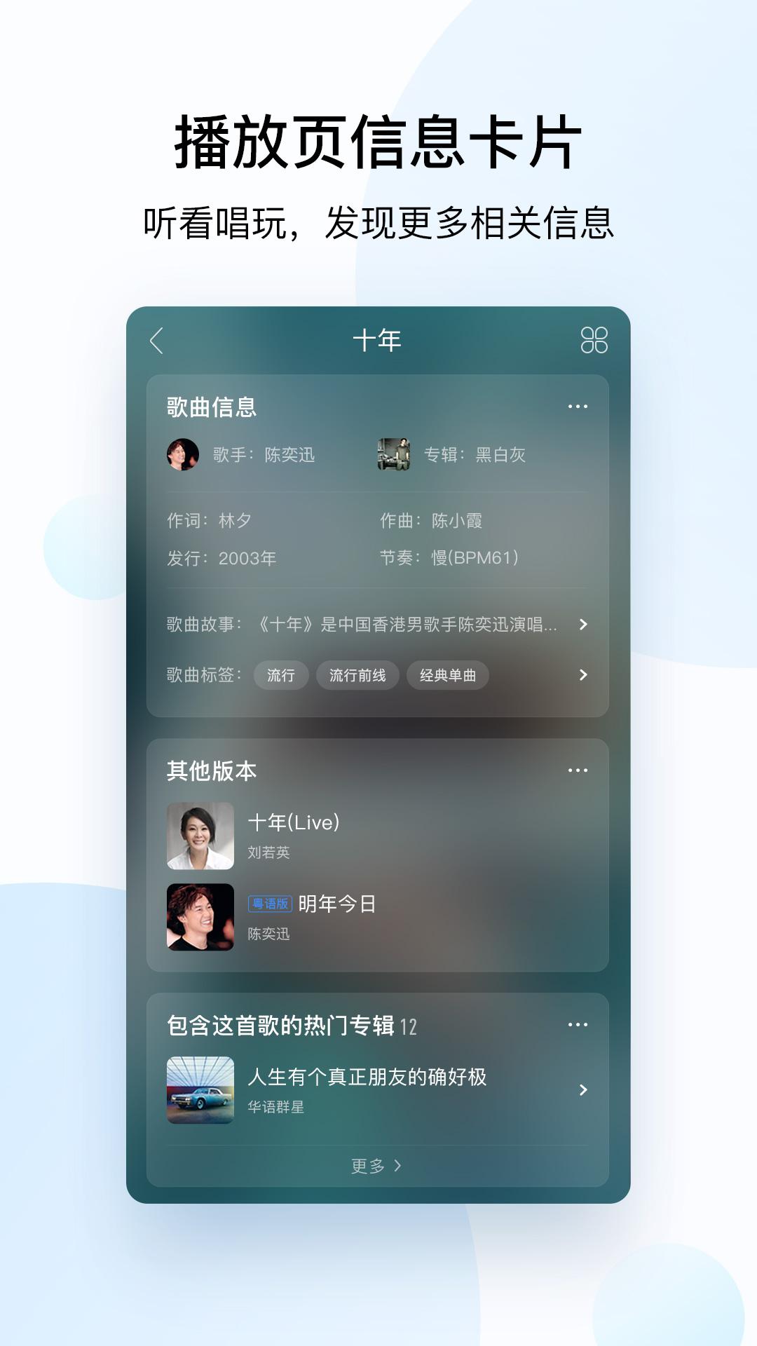 酷狗音乐桌面图标_酷狗音乐(com.kugou.android) - 10.0.4 - 应用 - 酷安网