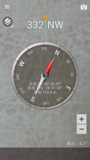 智能指南针安卓版高清截图