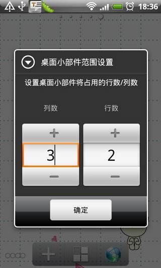 大相框小工具安卓版高清截图